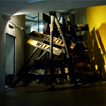JUDENFREI stack II
